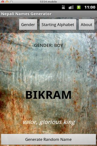 Nepali Baby Names Generator