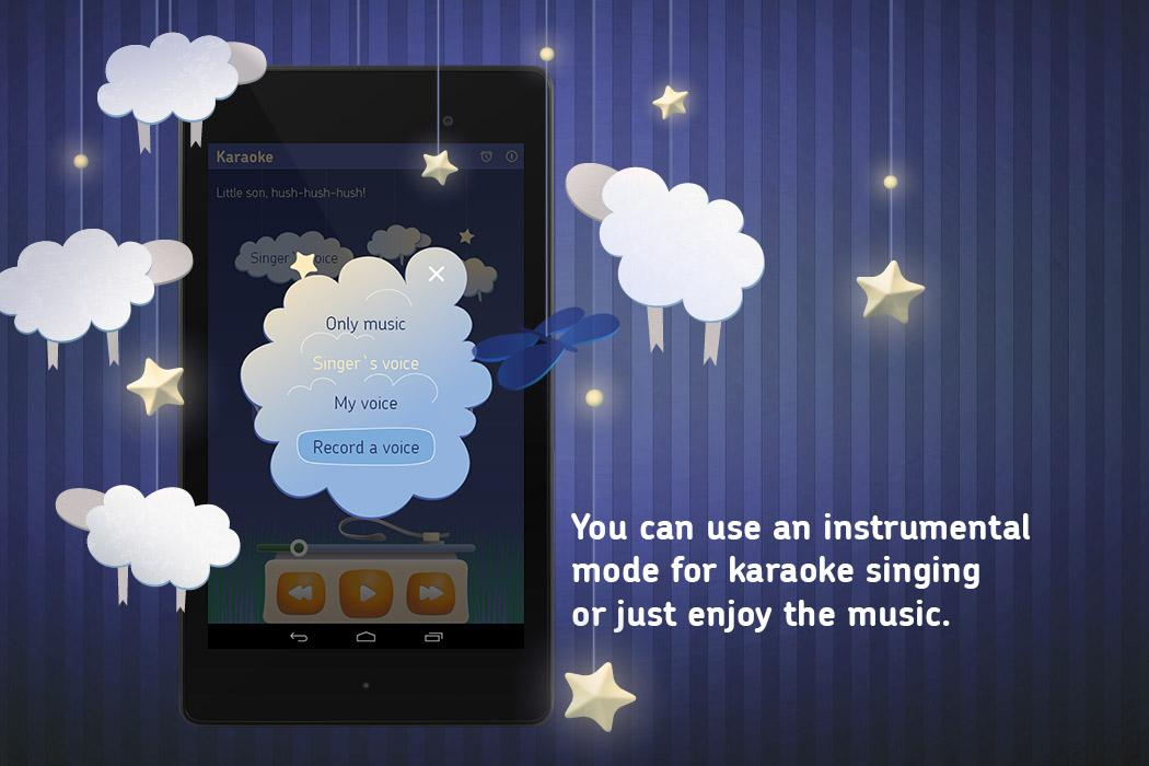 Lullabies songs for kids - screenshot