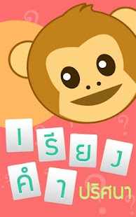 Spelling and Phonics Program - Bonnie Terry Learning — Bonnie Terry Learning