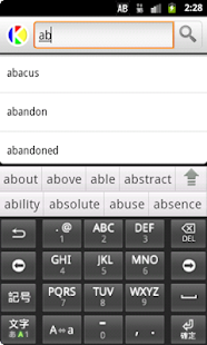 English to Urdu Dictionary- screenshot thumbnail