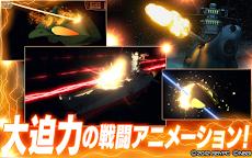 宇宙戦艦ヤマト2199 Cosmo Guardianのおすすめ画像4