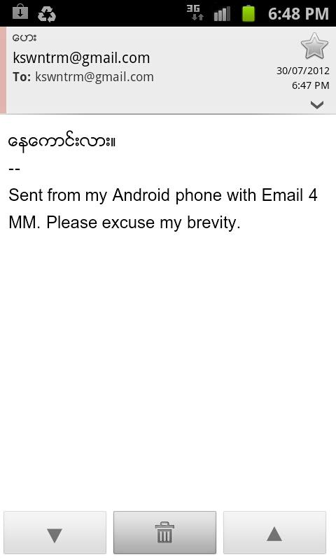 Email 4 MM - screenshot