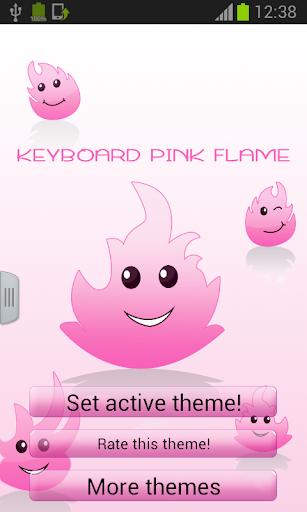 鍵盤粉紅火焰