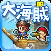 大海賊クエスト島