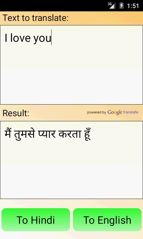 Hindi English Translator- screenshot