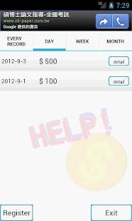 Save My Money!- screenshot thumbnail