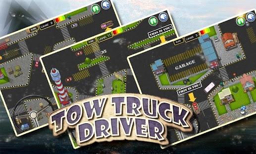 停车大师 :卡车版 休閒 App-癮科技App