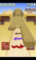 Screenshot of Paw! Sphinx