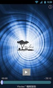 深度睡眠援助 -引导冥想放松和睡眠深。放松。明察。休眠模式。