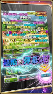 天天三國 冒險 App-癮科技App