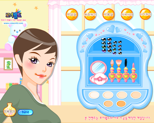 【免費休閒App】เกมส์แต่งตัวชุดสวยหน้าฝน-APP點子