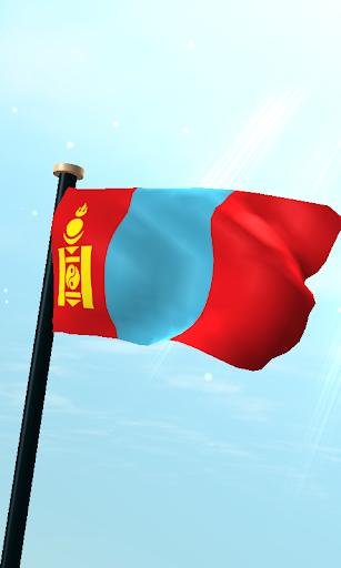 蒙古旗3D免費動態桌布