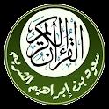 القرأن الكريم – سعود الشريم logo