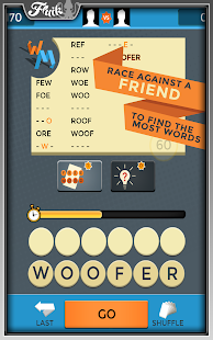 Word Meister Friends Free- screenshot thumbnail