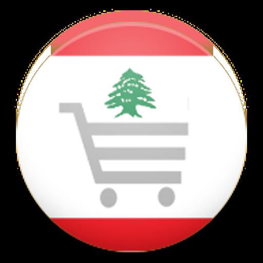Track AliExpress in Lebanon