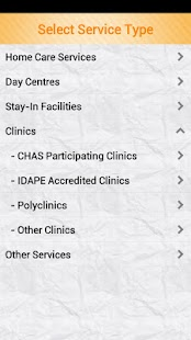 Mobile Eldercare Locator (MEL) - screenshot thumbnail