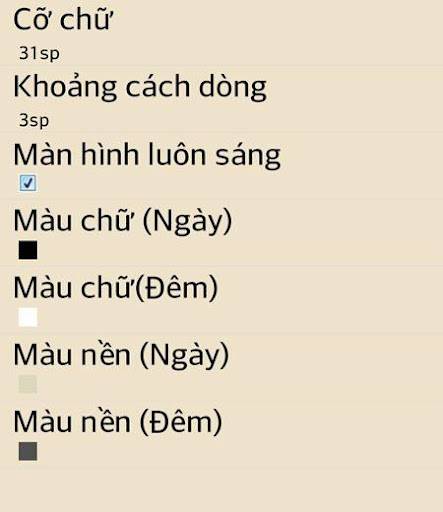 【免費娛樂App】Van Mo Ve Em - Ngon Tinh-APP點子