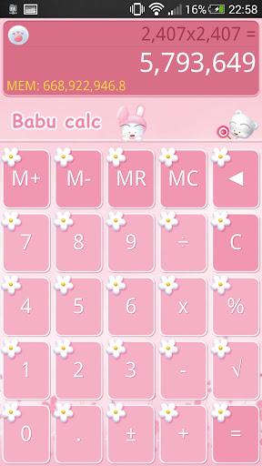 BABU 계산기 Scalc theme