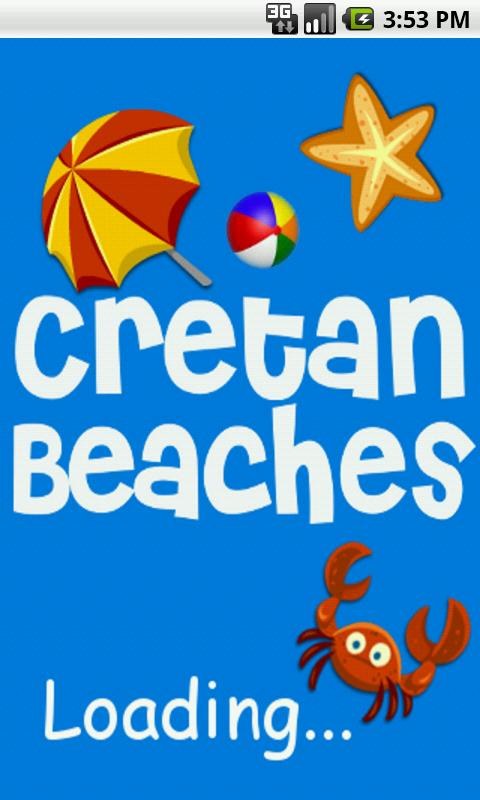 Cretan Beaches - Crete, Greece- screenshot