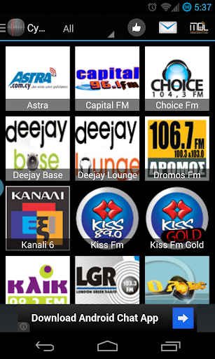 Cyprus - Greece Radio