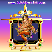 Ganesh Chaturthi Vinayaka Chav