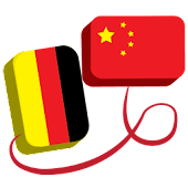 Chinese German Translator