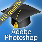 Adobe Photoshop CS5: Tutorial