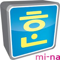 Mina Hangul 1.99
