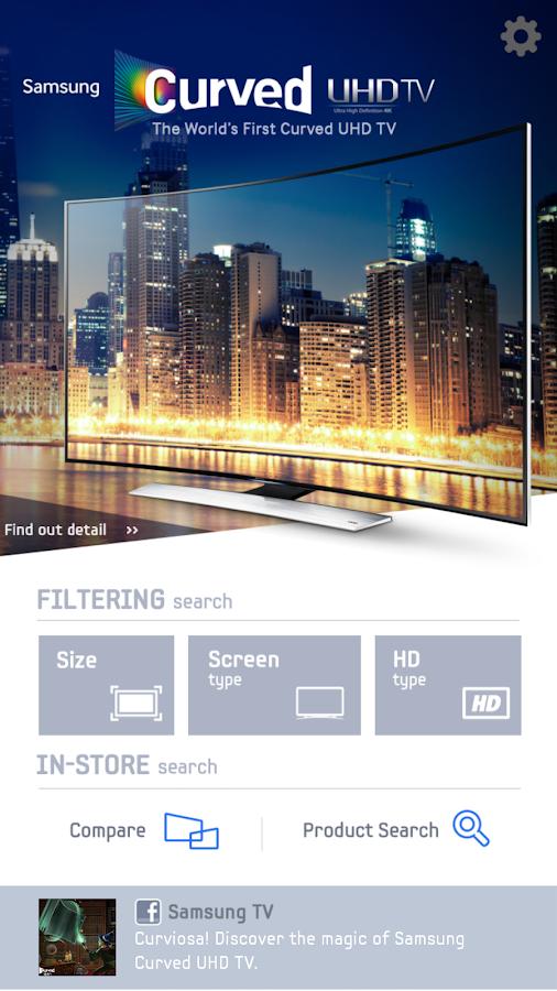 Samsung TV - screenshot