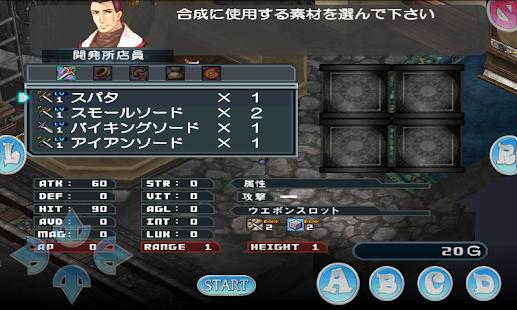 RPG Spectral Souls スペクトラルソウルズ 角色扮演 App-愛順發玩APP