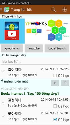 Từ điển tiếng Hàn Quốc YPWORKS - screenshot