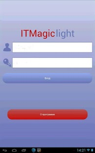 ITMagic Light- screenshot thumbnail