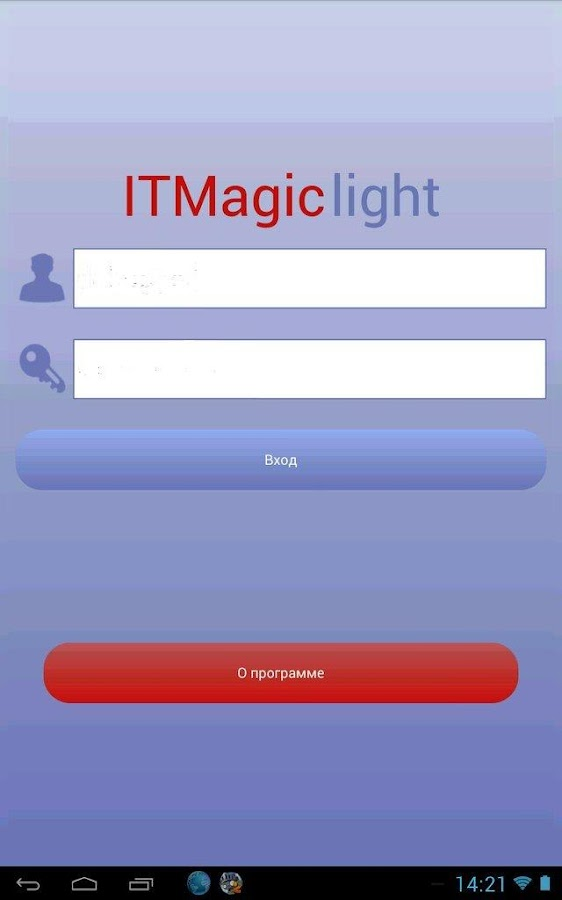 ITMagic Light- screenshot