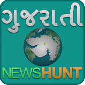 Gujarati NewsHunt