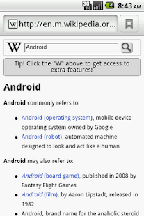 Wiki Search - screenshot thumbnail