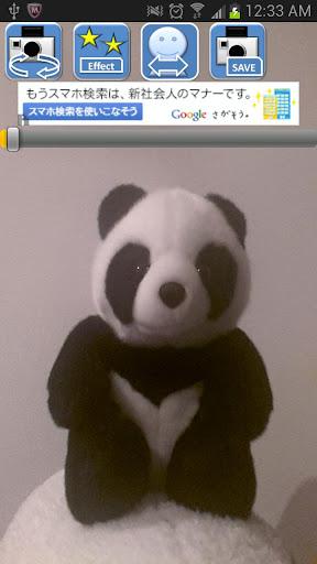 StageCameraHD - 高画質マナー ( 無音 ) カメラを App Store で