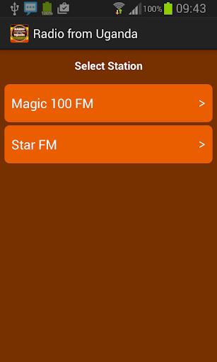 烏干達廣播電台