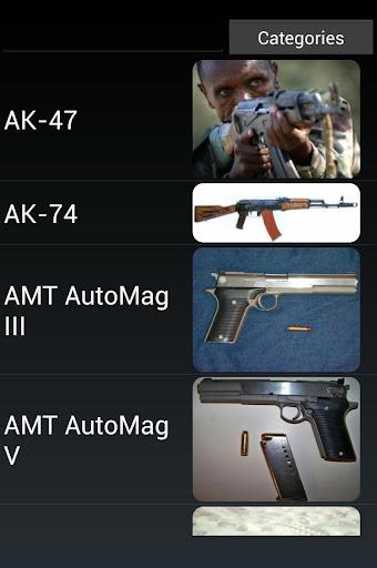 【免費益智App】槍智力問答-APP點子