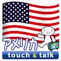 YUBISASHI USA touch&talk
