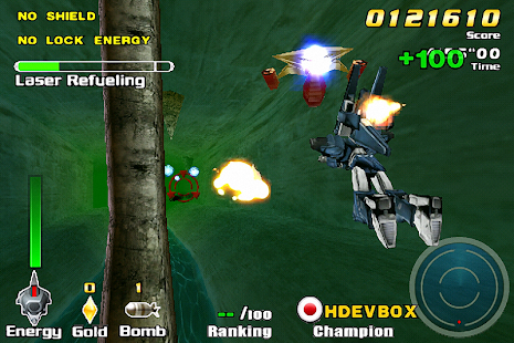 ExZeus Arcade Screenshot 11