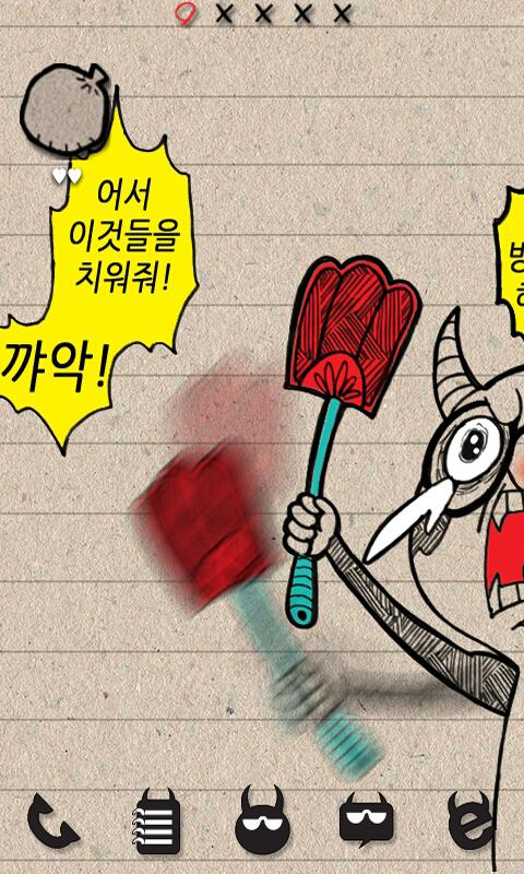 """""""무적핑크"""" 고런처 테마 - screenshot"""
