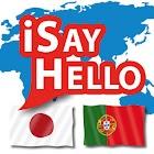 iSayHello Japanese - Portuguese (Europe) icon