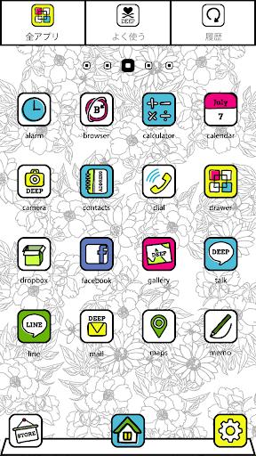 玩個人化App|DEEP-Cool Theme-免費|APP試玩