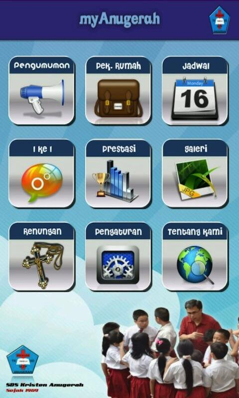 My Anugerah - screenshot
