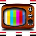 Egypt Watch Live Tv Free icon