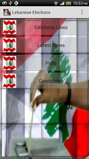 Lebanese Elections