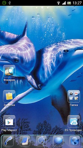 Dolphin and Glass GO Theme