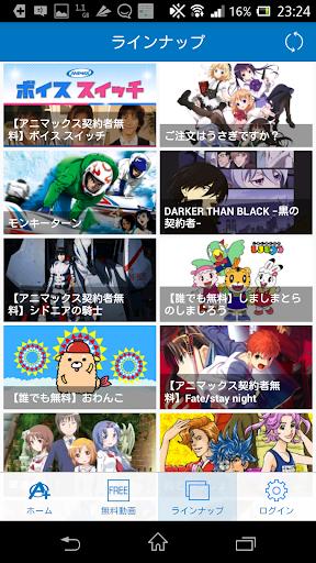 アニマックス PLUS - アニメVOD見放題