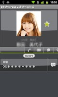 Screenshot of ePhoneBook PLUS 2 Free