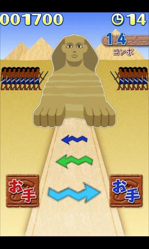 Paw Sphinx
